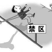 """2019影视行业政策规范全览,这些""""红线禁区""""要远离"""